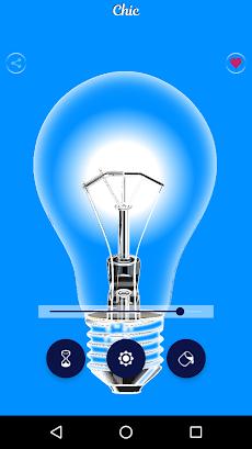 青色光のおすすめ画像4