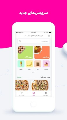 SnappFood سفارش انلاین غذا و سوپرمارکتのおすすめ画像2