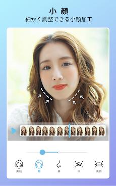 YouCam Video :動画用メイク加工・髪色チェンジのおすすめ画像5