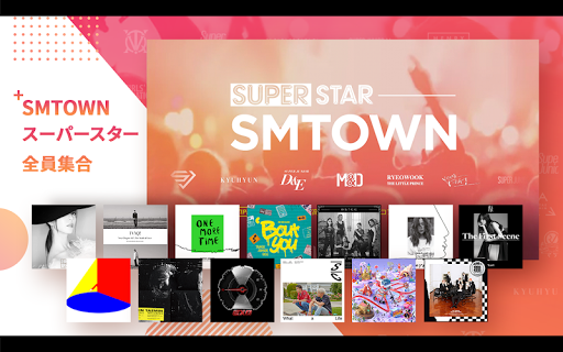 SUPERSTAR SMTOWN 2.3.12 Screenshots 17