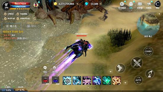 uce74ubc1c ubaa8ubc14uc77c (CABAL Mobile) 1.1.80 Screenshots 13