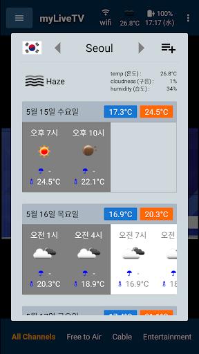 myLiveTV : Free Korean TV - ud55cuad6d ubc29uc1a1 screenshots 2