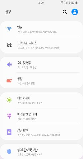 Rix땡큐쏘머치™ 한국어 Flipfont 이미지[1]
