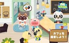 Dr. Pandaカフェフリーミアムのおすすめ画像1