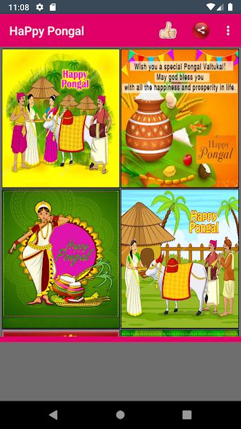 Happy Pongal Wishes screenshot 4