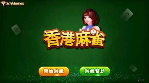 Hong kong Mahjong apkpoly screenshots 5