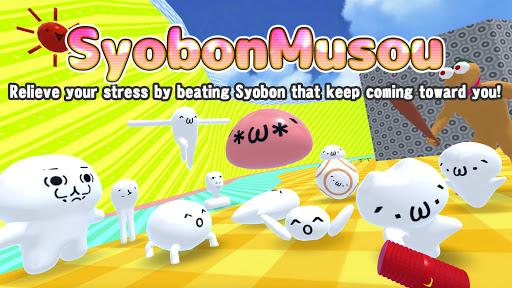 Syobon Musou 3D Action Game  screenshots 1