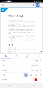 Hancom Office Hwp For Android 3