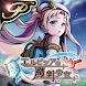 [Premium] RPG エルピシアの魔剣少女
