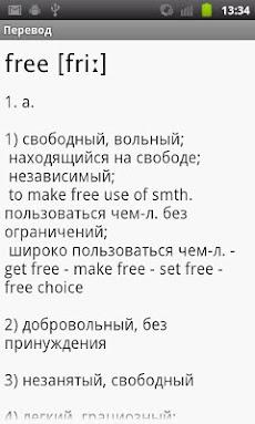 English - Russian Dictionaryのおすすめ画像2