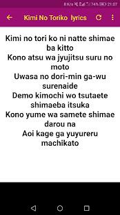 Kimi no toriko mp3
