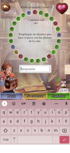 Rosco Universal  screenshots 1