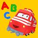 トロイの手紙 & 番号列車: 就学前のレッスン - Androidアプリ