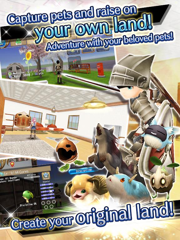 RPG Toram Online - MMORPG  poster 9