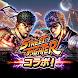 北斗の拳 LEGENDS ReVIVE(レジェンズリバイブ)原作追体験アクションRPG!