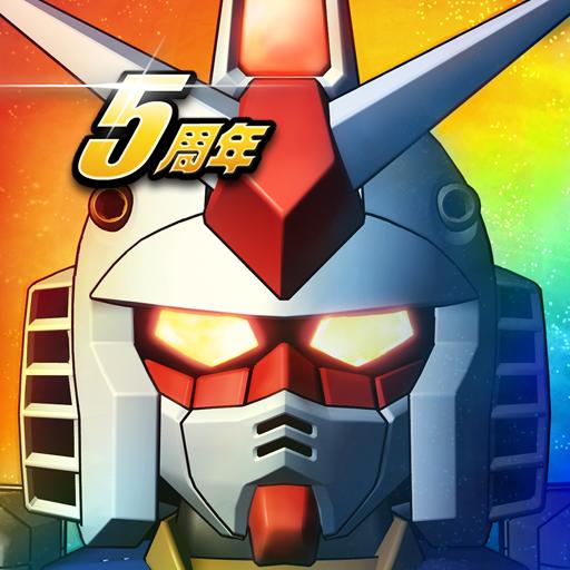 スーパーガンダムロワイヤル-バンダイナムコエンターテインメントが贈る機動戦士ガンダムのアプリゲーム-