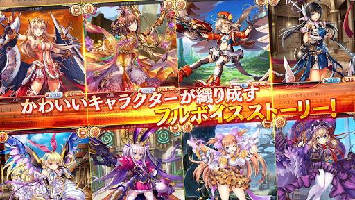 神姫PROJECT A-美麗な美少女キャラとターン制RPGゲームアプリ 2.2.0 screenshots 2