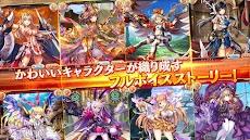 神姫PROJECT A-美麗な美少女キャラとターン制RPGゲームアプリのおすすめ画像2