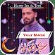 Eid Mubarak Name DP Maker 2021