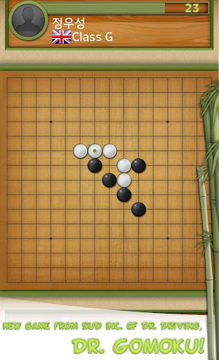 Dr. Gomoku 1.68 Screenshots 3