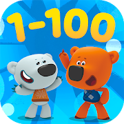 Bebebears: 123 Numbers game for toddlers!