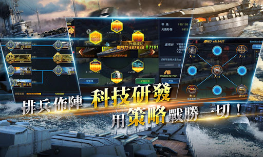 u6d77u6230u50b3u5947 - Navy 1942 1.0.42 screenshots 4