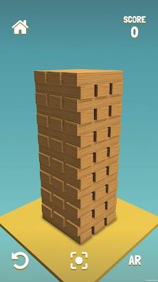 バランスのとれたタワー ARのおすすめ画像1