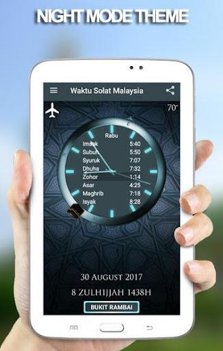 Waktu Solat Malaysia 17.11.02 Screenshots 8