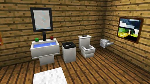 furniture mod  screenshots 1