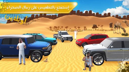 Desert King | u0643u0646u0642 u0627u0644u0635u062du0631u0627u0621 - u062au0637u0639u064au0633 1.3.0 Screenshots 6
