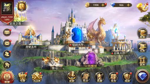 Trials of Heroes: Idle RPG 2.5.10 screenshots 11