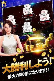 Lucky 13 :13枚カード・ポーカー・パズルのおすすめ画像1