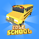 Idle School 3d - タイクーンゲーム - Androidアプリ