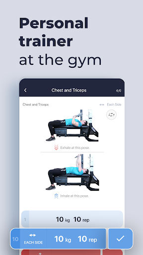 Gym Gym Workout Personal Trainer Bodybuilding  Screenshots 5