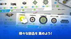 スーパータンク ランブル (SuperTankRumble)のおすすめ画像3