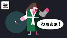 トッカ・ブー (Toca Boo)のおすすめ画像3