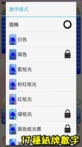 u64b2u514bu25cfu5927u8001u4e8c Apkfinish screenshots 4