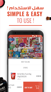 Carriage - Food Delivery screenshots 6