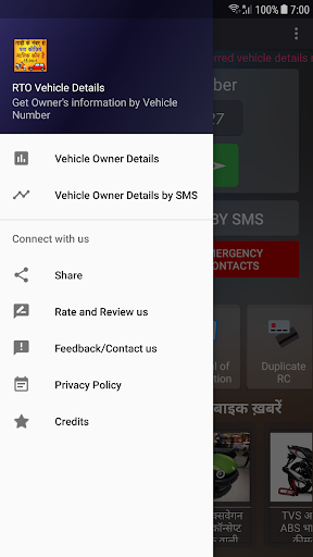 How to find Vehicle Car Owner detail from Number  screenshots 5