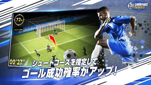 モバサカ CHAMPIONS MANAGER ~決断するサッカーゲーム~  screenshots 2