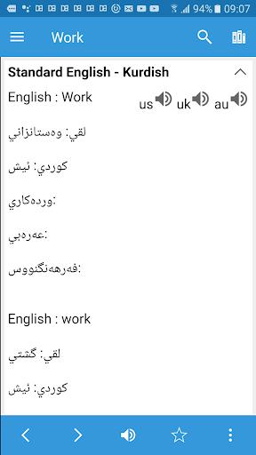 Kurdish Dictionary & Translator 8.1.9 screenshots 1