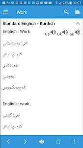 Kurdish Dictionary & Translator 8.4.1