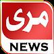 Murree News APK
