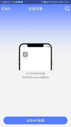 XIAODOUのおすすめ画像3