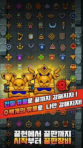 끝판 헌터 - 장비수집 자동 디펜스 1.0.0396