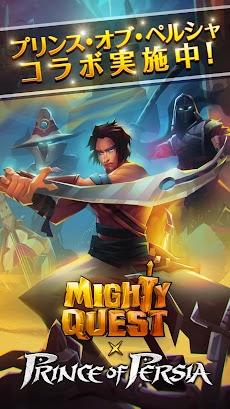 Mighty Quest (マイティ・クエスト)のおすすめ画像1
