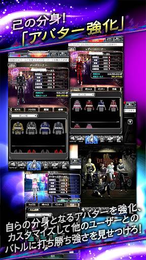 Demon's Rider 1.4.2668 screenshots 4
