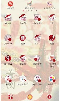 和風壁紙 Japanese KIMONO Patternのおすすめ画像3