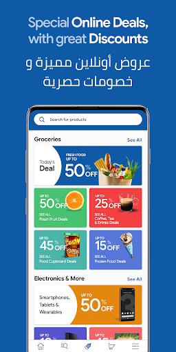 MAF Carrefour Online Shopping  screenshots 2