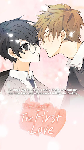 Code Triche The Law of the First Love ㅣ BL/Yaoi otome game (Astuce) APK MOD screenshots 1